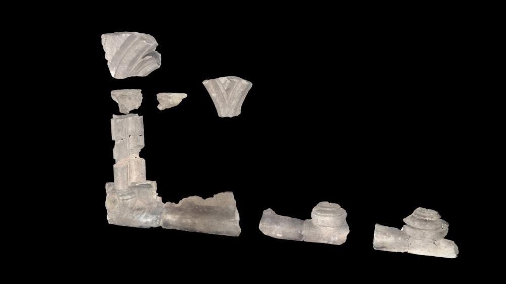 Fragmente der Bima